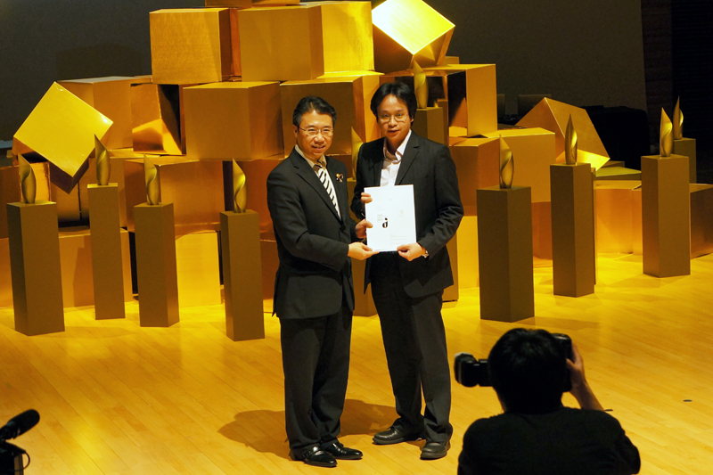 2011 HKDA「Global Design Awards - Silver Award」 (Electronic & Electrical Consumer Product)