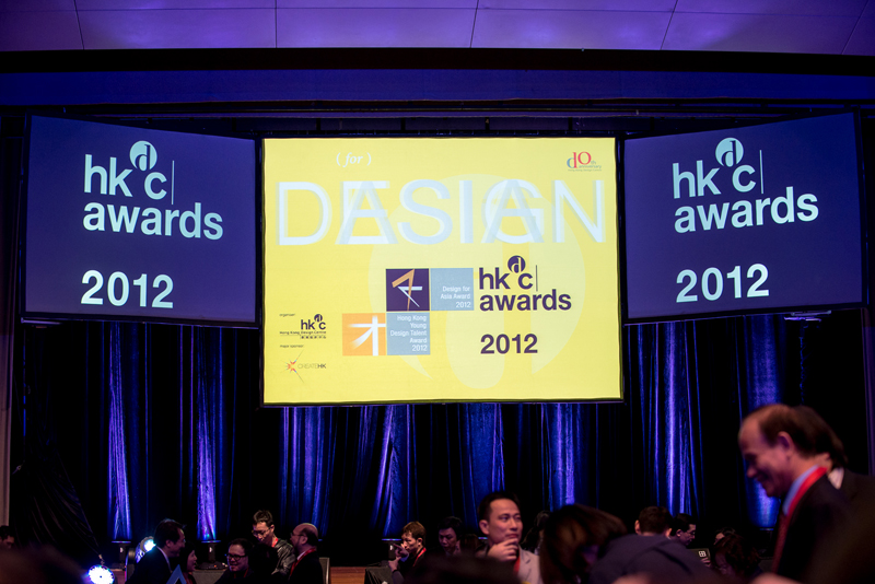 2012 HKDC「DFA - Silver Award」(Product and Industrial Design - Household Appliances)