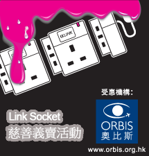The Crossover Charity Event  αLINK x Illustrator x ORBIS