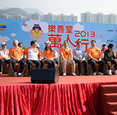 The Lok Sin Tong Benevolent Society, Kowloon – Lok Sin Tong Charity Walk 2013