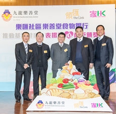 The Lok Sin Tong Benevolent Society, Kowloon - Link with Society-Lok Sin Tong Food Bank – Presentation Ceremony