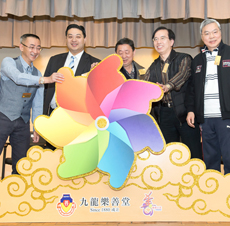 The Lok Sin Tong Benevolent Society, Kowloon – LST Luna New Year Elderly Visit 2014