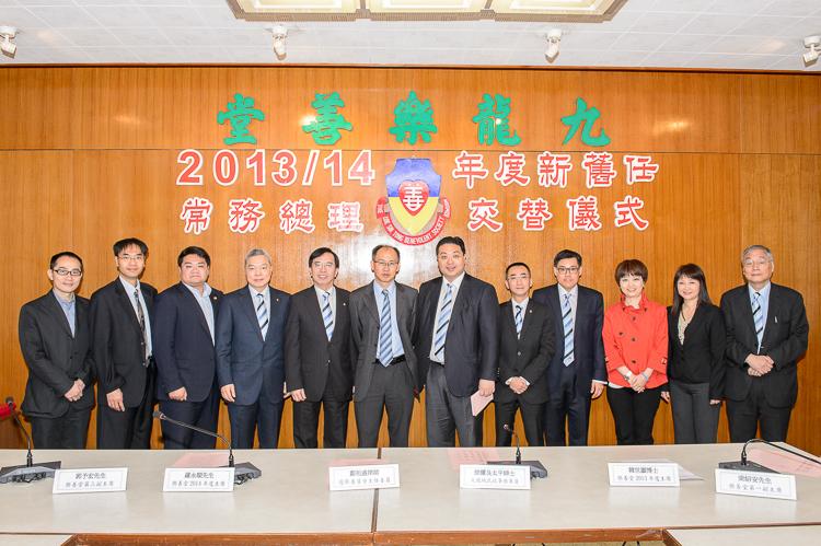 2013-14年度新旧任常务总理交替仪式