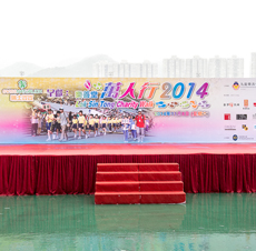 The Lok Sin Tong Benevolent Society, Kowloon – Lok Sin Tong Charity Walk 2014