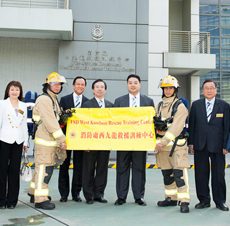 The Lok Sin Tong Benevolent Society, Kowloon – Visit to Fire Services Department – West Kowloon Rescue Training Centre