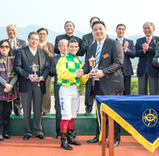 The Lok Sin Tong Benevolent Society, Kowloon – Lok Sin Tong Cup 2014